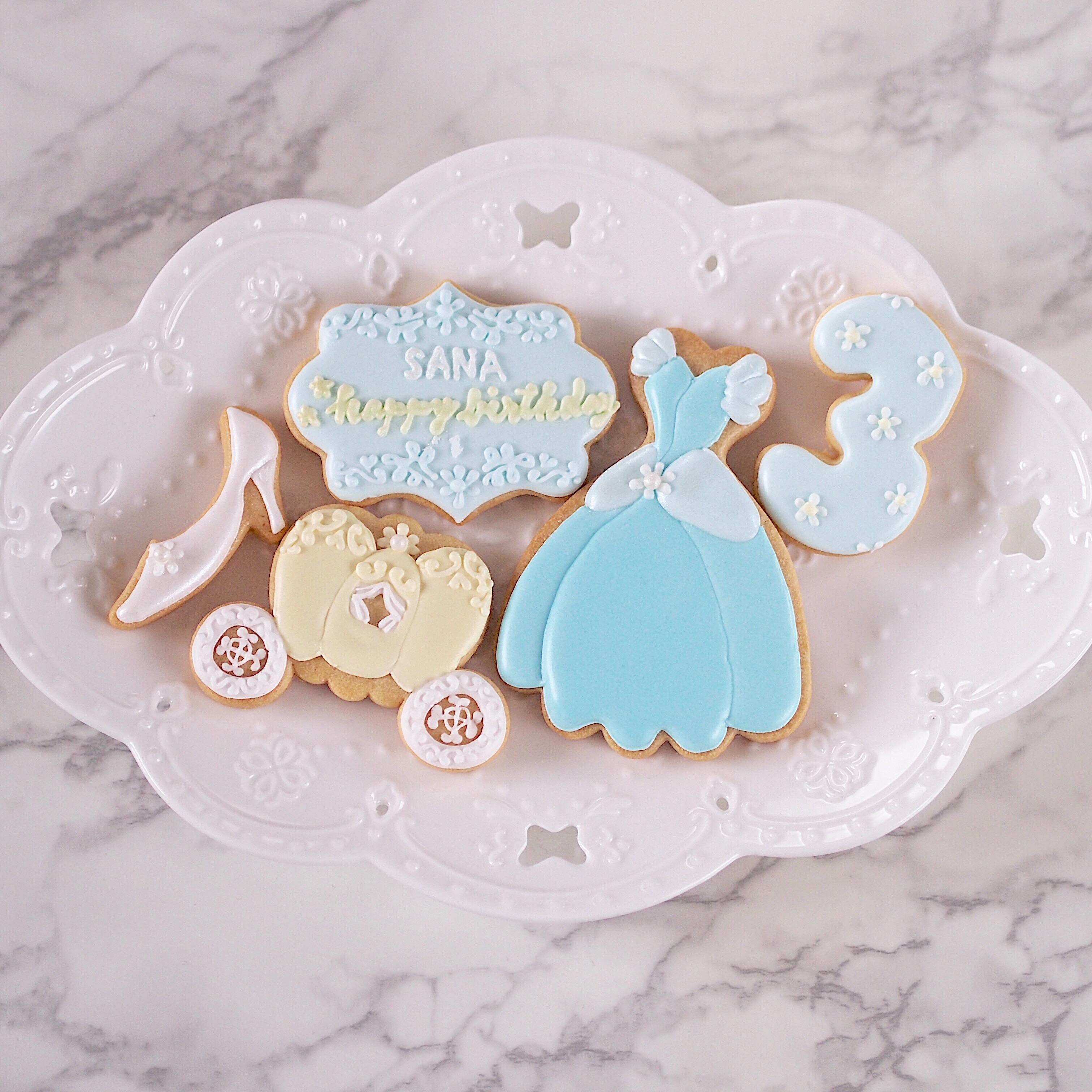 シンデレラアイシングクッキー
